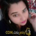 أنا غادة من مصر 23 سنة عازب(ة) و أبحث عن رجال ل الزواج