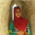أنا رقية من عمان 27 سنة عازب(ة) و أبحث عن رجال ل الزواج