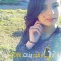 أنا سونة من الكويت 19 سنة عازب(ة) و أبحث عن رجال ل الحب