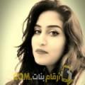 أنا فاطمة الزهراء من لبنان 23 سنة عازب(ة) و أبحث عن رجال ل الصداقة