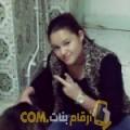 أنا هبة من مصر 21 سنة عازب(ة) و أبحث عن رجال ل الدردشة