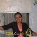 أنا ريحانة من ليبيا 42 سنة مطلق(ة) و أبحث عن رجال ل الزواج