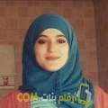 أنا هيفاء من مصر 22 سنة عازب(ة) و أبحث عن رجال ل الصداقة