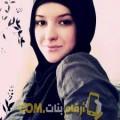 أنا شهد من مصر 25 سنة عازب(ة) و أبحث عن رجال ل الصداقة