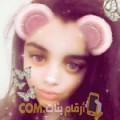 أنا سارة من الجزائر 18 سنة عازب(ة) و أبحث عن رجال ل الصداقة