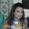 أنا نهال من المغرب 25 سنة عازب(ة) و أبحث عن رجال ل الحب