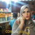 أنا ريتاج من المغرب 28 سنة عازب(ة) و أبحث عن رجال ل الحب