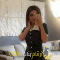 أنا أمينة من الجزائر 29 سنة عازب(ة) و أبحث عن رجال ل الحب