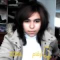 أنا صوفية من المغرب 24 سنة عازب(ة) و أبحث عن رجال ل الصداقة