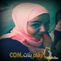 أنا أم سعد من المغرب 33 سنة مطلق(ة) و أبحث عن رجال ل الحب