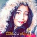 أنا خولة من عمان 23 سنة عازب(ة) و أبحث عن رجال ل الحب