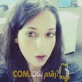 أنا هدى من الجزائر 28 سنة عازب(ة) و أبحث عن رجال ل التعارف