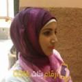أنا مريم من عمان 23 سنة عازب(ة) و أبحث عن رجال ل المتعة