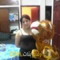 أنا صبرينة من سوريا 29 سنة عازب(ة) و أبحث عن رجال ل الحب