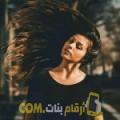أنا منى من اليمن 26 سنة عازب(ة) و أبحث عن رجال ل الحب