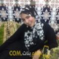 أنا غيتة من السعودية 29 سنة عازب(ة) و أبحث عن رجال ل الدردشة