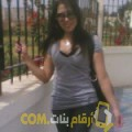 أنا جودية من لبنان 28 سنة عازب(ة) و أبحث عن رجال ل المتعة