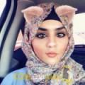 أنا كوثر من الأردن 24 سنة عازب(ة) و أبحث عن رجال ل الزواج