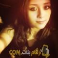 أنا شيماء من المغرب 22 سنة عازب(ة) و أبحث عن رجال ل الصداقة