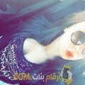 أنا إيمة من المغرب 22 سنة عازب(ة) و أبحث عن رجال ل الحب