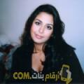 أنا مريم من تونس 29 سنة عازب(ة) و أبحث عن رجال ل الزواج