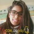 أنا مديحة من المغرب 21 سنة عازب(ة) و أبحث عن رجال ل التعارف