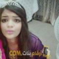 أنا آنسة من البحرين 19 سنة عازب(ة) و أبحث عن رجال ل الصداقة