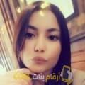 أنا نجوى من قطر 24 سنة عازب(ة) و أبحث عن رجال ل الصداقة