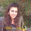 أنا حبيبة من تونس 24 سنة عازب(ة) و أبحث عن رجال ل التعارف