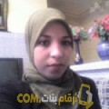 أنا هدى من المغرب 25 سنة عازب(ة) و أبحث عن رجال ل الحب
