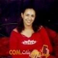 أنا سونة من المغرب 37 سنة مطلق(ة) و أبحث عن رجال ل الزواج