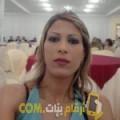 أنا حالة من عمان 39 سنة مطلق(ة) و أبحث عن رجال ل التعارف