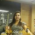أنا نجية من مصر 22 سنة عازب(ة) و أبحث عن رجال ل الحب