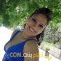 أنا نهال من لبنان 28 سنة عازب(ة) و أبحث عن رجال ل الصداقة