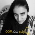 أنا سلوى من قطر 38 سنة مطلق(ة) و أبحث عن رجال ل التعارف