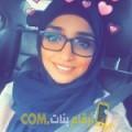 أنا فاتن من السعودية 23 سنة عازب(ة) و أبحث عن رجال ل التعارف