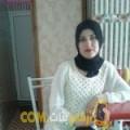 أنا نصيرة من الكويت 25 سنة عازب(ة) و أبحث عن رجال ل التعارف
