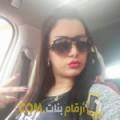 أنا سعيدة من الجزائر 29 سنة عازب(ة) و أبحث عن رجال ل التعارف