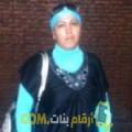 أنا ريحانة من عمان 29 سنة عازب(ة) و أبحث عن رجال ل الزواج