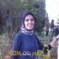 أنا ياسمين من ليبيا 29 سنة عازب(ة) و أبحث عن رجال ل التعارف