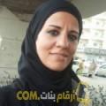 أنا خوخة من سوريا 39 سنة مطلق(ة) و أبحث عن رجال ل الحب