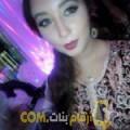 أنا سونة من عمان 20 سنة عازب(ة) و أبحث عن رجال ل الزواج