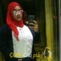 أنا فردوس من عمان 21 سنة عازب(ة) و أبحث عن رجال ل المتعة