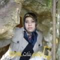 أنا سمية من اليمن 33 سنة مطلق(ة) و أبحث عن رجال ل الصداقة