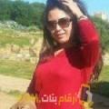 أنا هانية من اليمن 19 سنة عازب(ة) و أبحث عن رجال ل الدردشة