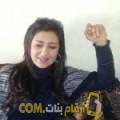 أنا أريج من تونس 29 سنة عازب(ة) و أبحث عن رجال ل الحب