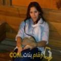 أنا مونية من المغرب 29 سنة عازب(ة) و أبحث عن رجال ل الصداقة