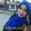 أنا ريمة من تونس 29 سنة عازب(ة) و أبحث عن رجال ل الصداقة