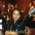 أنا وفاء من سوريا 23 سنة عازب(ة) و أبحث عن رجال ل الصداقة