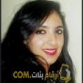 أنا كريمة من لبنان 32 سنة عازب(ة) و أبحث عن رجال ل الصداقة